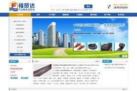 宁夏福贸达节能保温建材有限公司