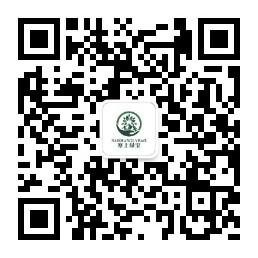 宁夏金和莱生态农业科技有限公司微信公众平台