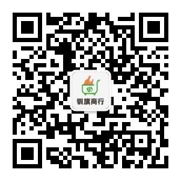 银川商城小程序开发,微信商城